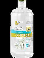 Мицелярный раствор для сухой кожи с єкстрактом льна O'Herbal 500 мл