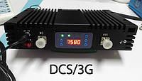 Репитер ретранслятор двухдиапазонный DCS/3G до 2500 м2 , фото 1