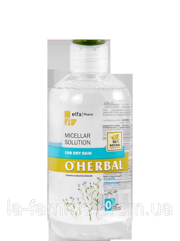 Мицелярный раствор для сухой кожи с єкстрактом льна O'Herbal 250 мл