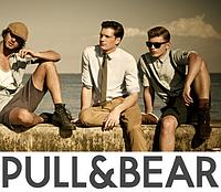 Pull and bear мужская обувь