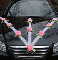 Украшение для свадебной машины, лента бело-розовая