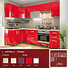 Кухня High glos Феррари  2.6*1,3  (без стільниці)
