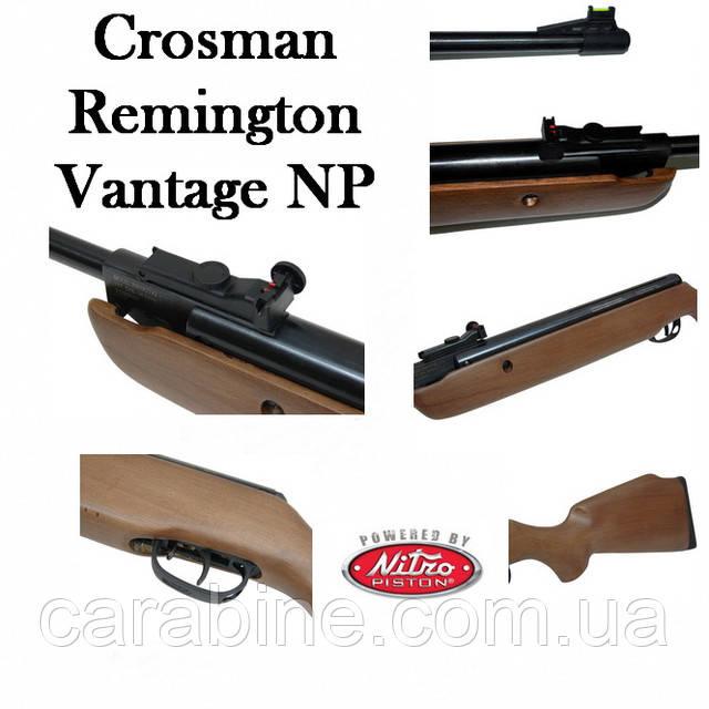 Особливості Crosman Remington Vantage NP
