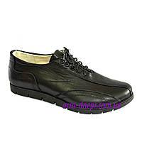 """Кожаные спортивные женские туфли на шнуровке. ТМ """"Maestro"""", фото 1"""