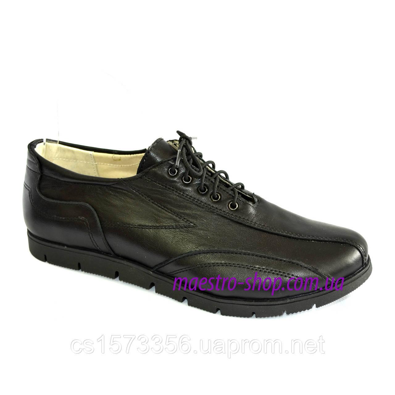 46c6a7f698d0 Кроссовки женские кожаные на шнуровке - Stivale - производство кожаной  женской, мужской и подростковой обуви