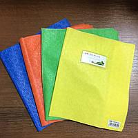 Обложка для тетрадей и дневников 120мкм VGR BC107/4DF непрозрачная с тиснением,желтая