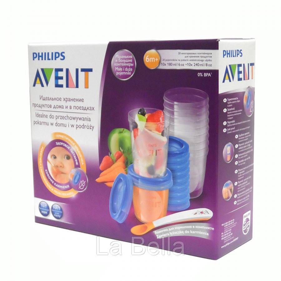 20 многоразовых контейнеров для хранения продуктов  Philips Avent