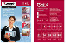 Самоклеющаяся бумага (65 шт. - 38,10х21,2 мм.) AXENT А4