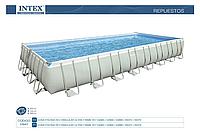 Чаша бассейна Intex 10941EH RECTANGULAR ULTRA FRAME (975x488x132)