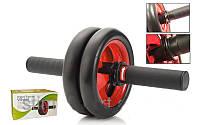 Колесо-триммер двойное с тормозным устройством PS DB-703 (d колеса-17см, мет, плас, рез, ручка-неоп)