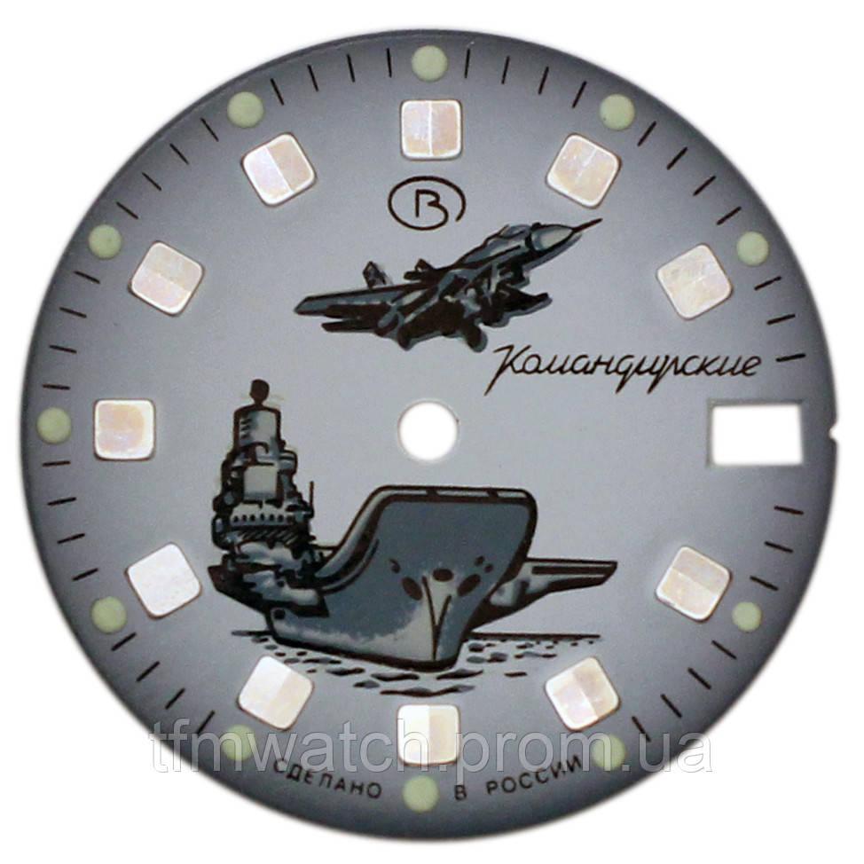 Новый циферблат Командирских часов Восток флот