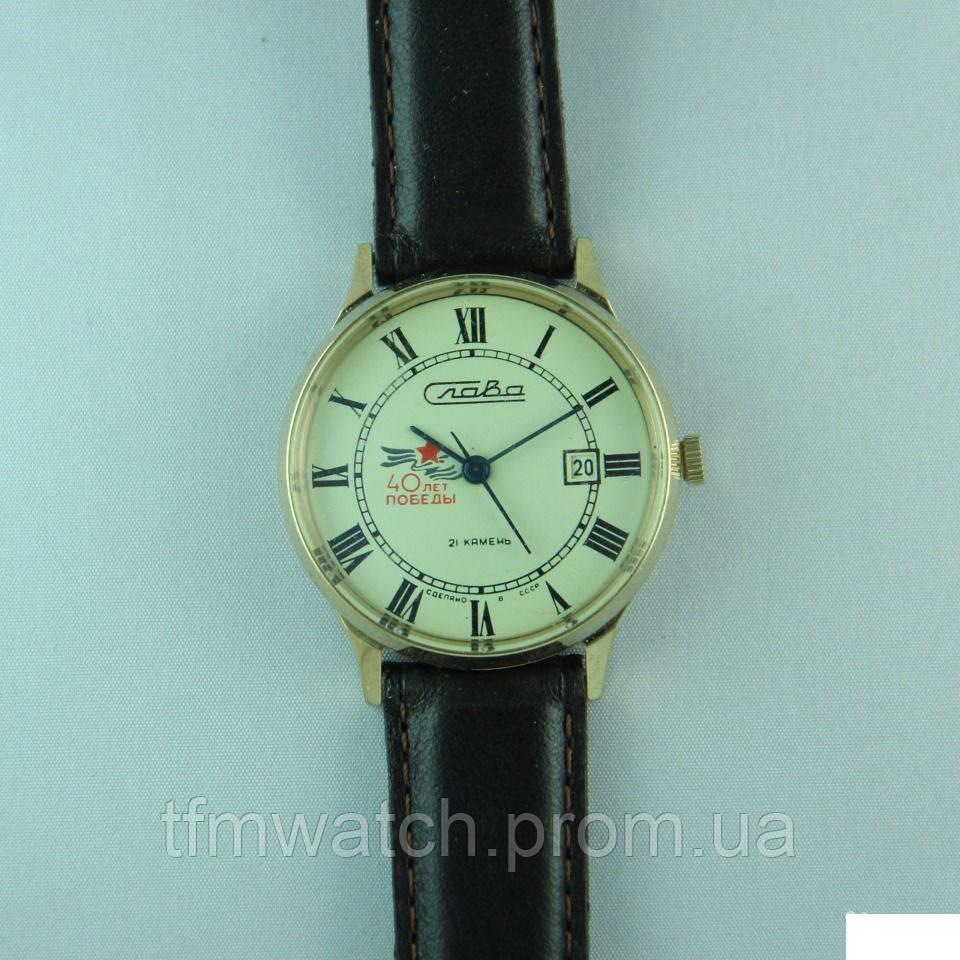 07d605573d8e Слава механические часы СССР Юбилейные 40 лет Победы - Магазин старинных,  винтажных и антикварных часов