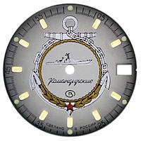 Циферблат Командирских часов флот Восток