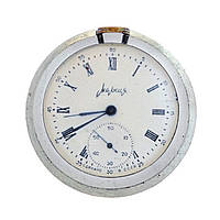 Молния карманные механические часы СССР редкие