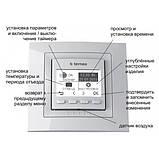 Програмований терморегулятор Terneo pro (слонова кістка), фото 2