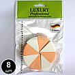 Luxury Спонж косметич. SP-10 (8шт) треугольные цветные латекс, фото 2