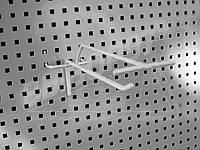 Крючок одинарный на перфорацию с ценникодержателем (КОПц-100). Крючки на перфорацию.
