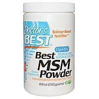 МСМ (метилсульфонилметан) порошок, Doctor's Best, 250 грамм. Сделано в США.