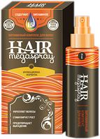 Витаминный комплекс для волос HAIR MEGASPRAY для роста волос
