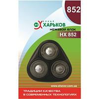 Ножевой блок Новый Харьков НХ 852