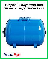 """Гидроаккумулятор """"OCEAN"""" для систем водоснабжения 80л в стальном корпусе."""