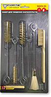 FORTE SGCS-11 Набор для чистки краскопультов