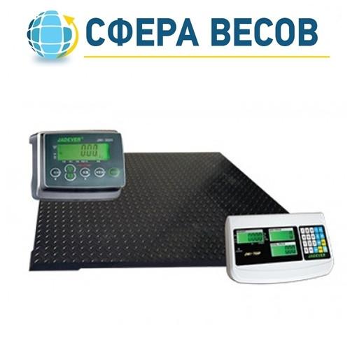 Весы платформенные производственные Jadever JBS (1000 кг - 1000х1000)