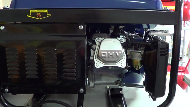 Werk 3000E - двигатель OHV фото 9