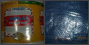 Тенти ( пландеки ), шнури, овочеві сітки, мішки поліпропіленові, пакети