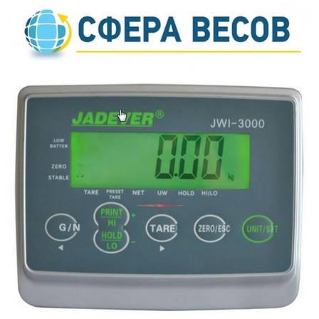 Весы паллетные Jadever JBS (500кг), фото 2