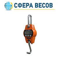 Весы крановые (безмен) ВК ЗЕВС-І (300 кг)