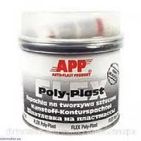 Автомобильная шпатлевка для пластмассы APP FLEX POLY-PLAST, 1,8кг