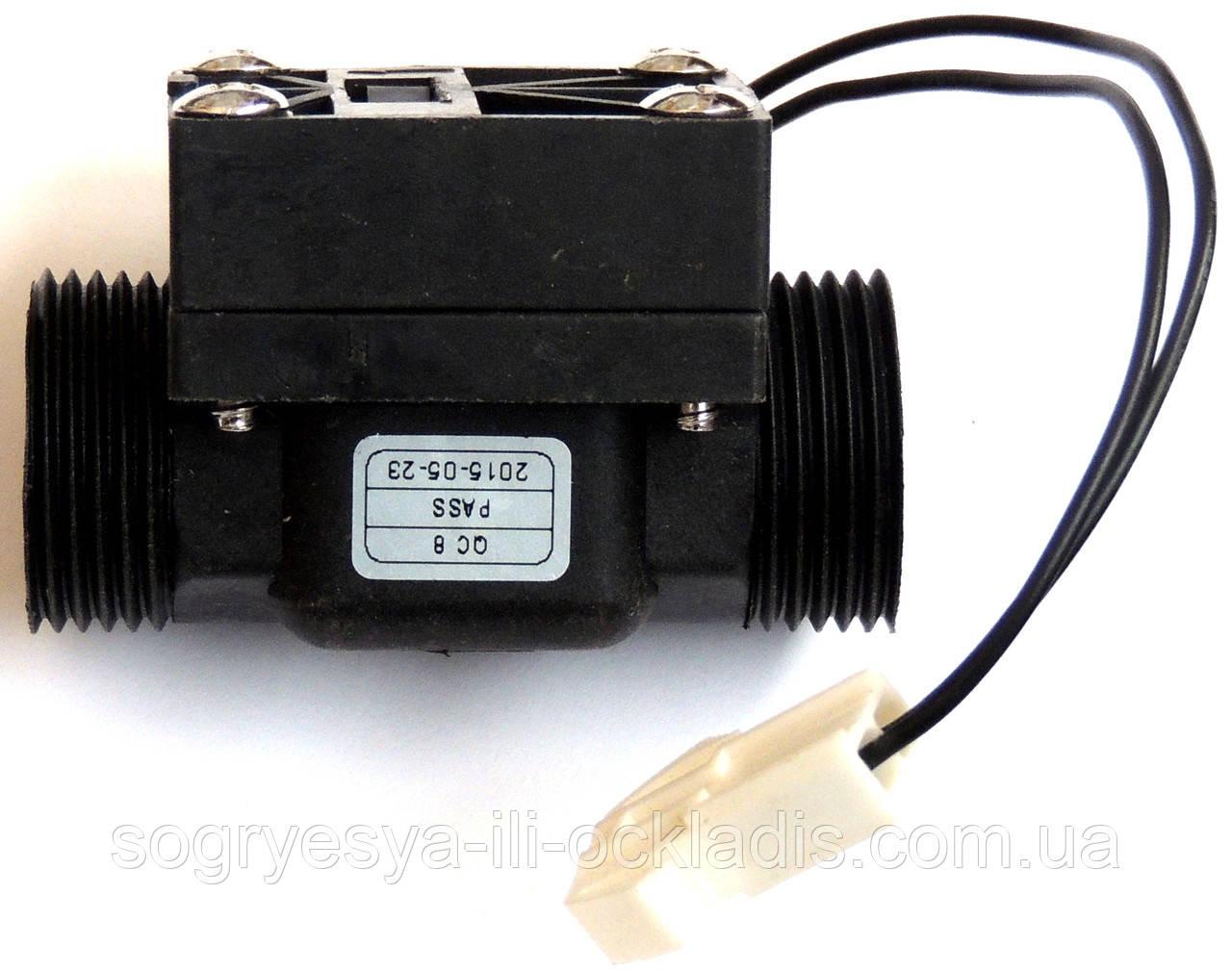 Датчик протока воды (реле, два провода)  Praga, Rocterm, артикул D42901, код сайта 0070/1