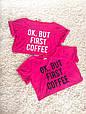 Укороченная футболка Кофе INFY , фото 6