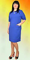 Женское платье с вырезом на груди от производителя, фото 1