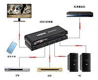 Селектор HDMI 5 портов с пультом