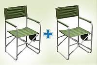 Кемпинговая мебель, два стула Росава: ткань полиэстер, габариты 82х49,5х47 см