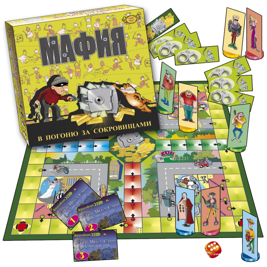 Игра Мастер Мафия. В погоню за сокровищами (МКБ0113)