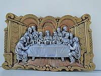 Тайная вечеря (срібний стіл)