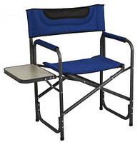 Удобное портативное кресло TE-24, кемпинговая мебель, металл/полиэстер, 51х35х48 см