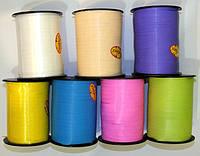 Лента завязка цветная, 0,5 см.