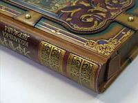 История книгопечатанья 4