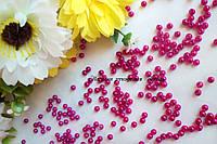Бусины 4мм ягодный цвет