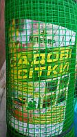 Пластиковая сетка заборная 1 х 20 (10х10мм)