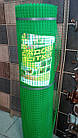 Пластикова сітка забірна 1 х 20 (10х10мм), фото 4