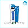 Фильтр для холодной воды 20 дюймов Aquafilter FH20B1_L