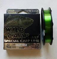 Леска wild-carp 100M ( 0.2mm)