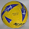 М'яч для футзалу STAR Outdoor JMC0135, фото 2