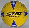 М'яч для футзалу STAR Outdoor JMC0135, фото 3