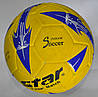 М'яч для футзалу STAR Outdoor JMC0135, фото 4